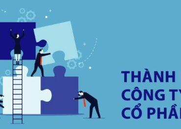 Điều kiện thành lập công ty cổ phần theo Luật doanh nghiệp hiện hành